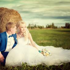 Wedding photographer Ivan Pisarev (IvanPisarev). Photo of 25.01.2016