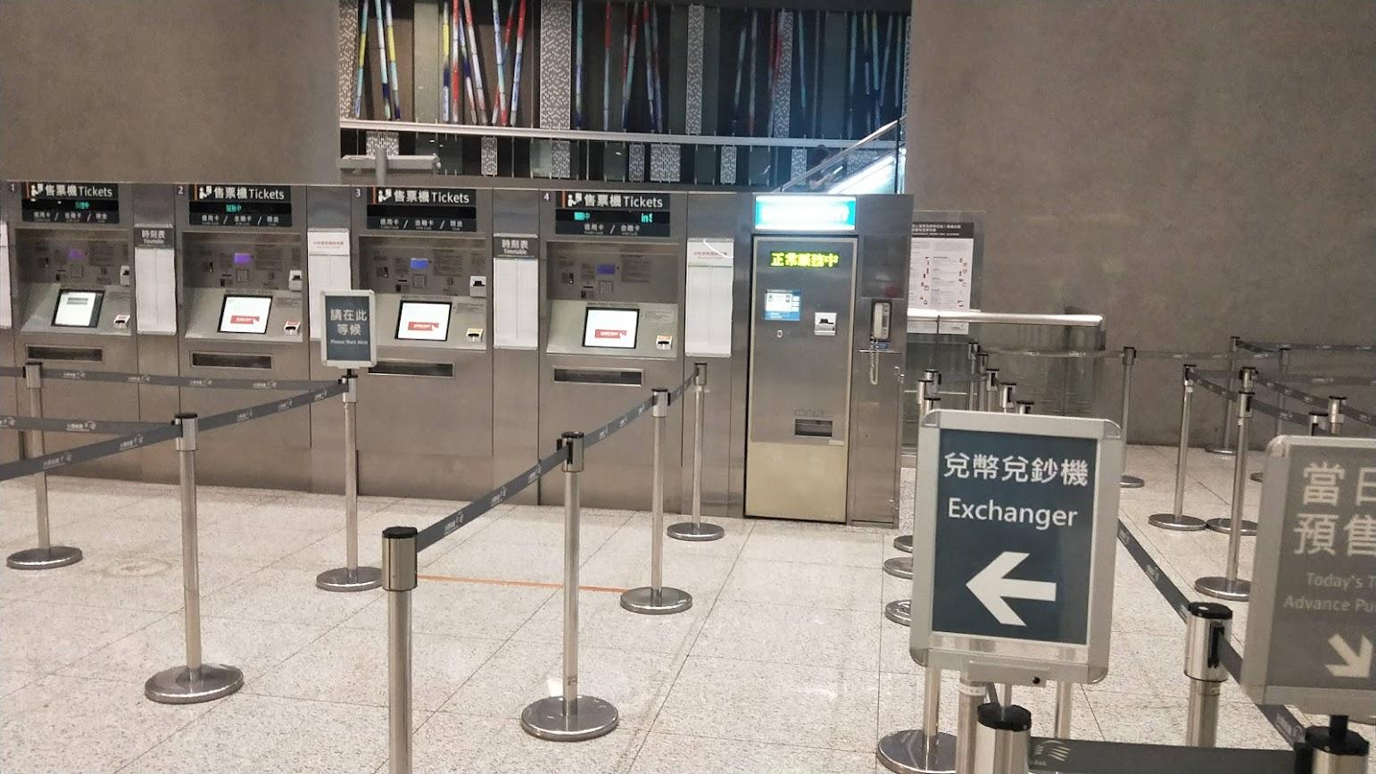 硬幣換成鈔票 - 高鐵車站 - 兌幣兌鈔機(Exchanger) @ 隨手記錄 :: 痞客邦