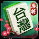 Fortuna Taiwan Mahjong Download for PC Windows 10/8/7