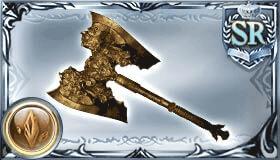 黄の依代の斧