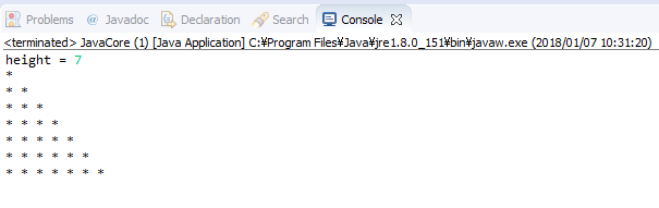 Java - In hình sao tam giác