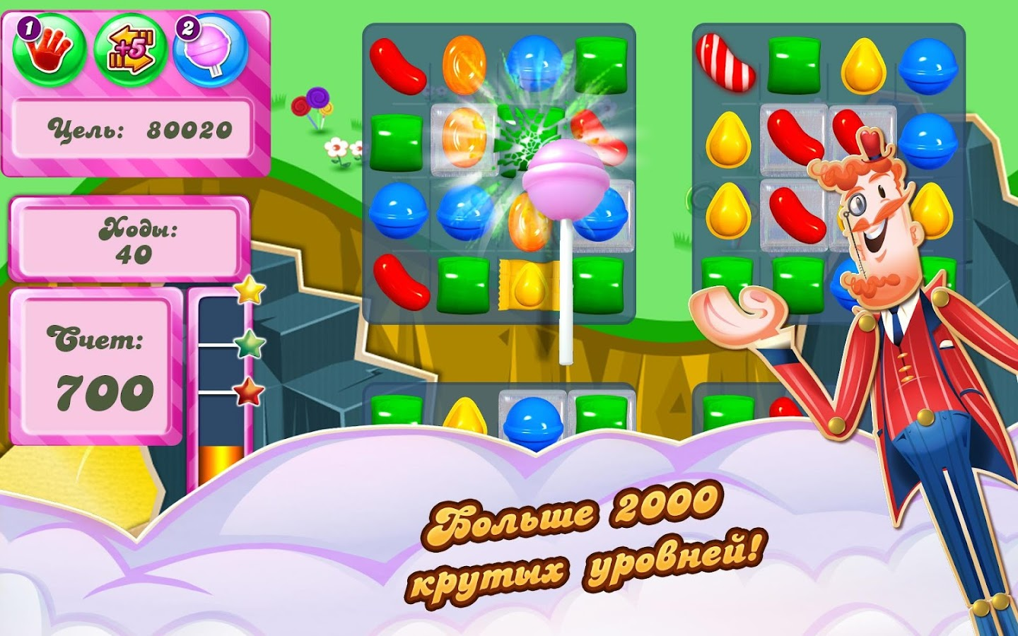 Candy Crush Saga – скриншот