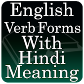 English Verb Forms With Hindi Meaning