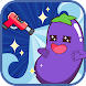 Hose Down 3D - Androidアプリ