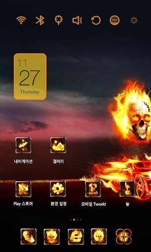 Fire Launcher Theme