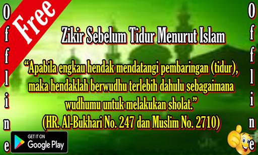 Zikir Sebelum Tidur Menurut Islam