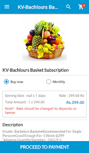 KrushiVikas – Farm To customer- screenshot thumbnail