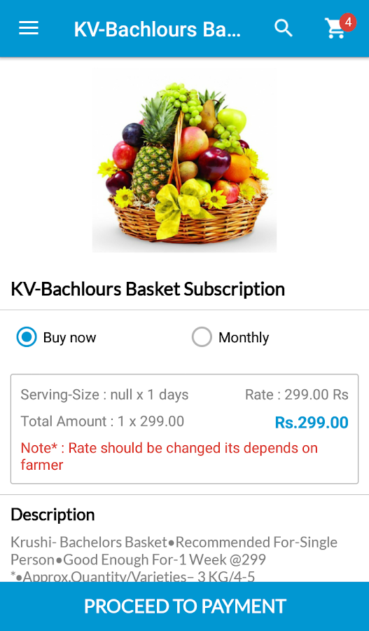 KrushiVikas – Farm To customer- screenshot