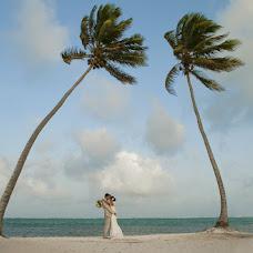 Wedding photographer Maya Papovic (mayapapovic). Photo of 20.09.2015