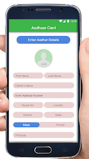 Fake Aadhar Card Maker Prank screenshot