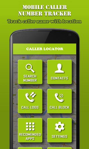 玩免費通訊APP|下載移動來電號碼定位器 app不用錢|硬是要APP