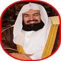 Al-Sudais Juz Amma mp3 Offline icon