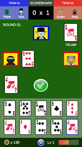 Sueca - card game android2mod screenshots 2