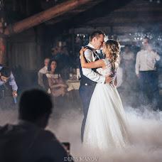 Wedding photographer Denis Manov (DenisManov). Photo of 03.07.2018