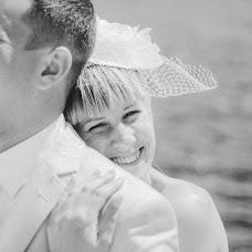 Wedding photographer Yulya Nikolskaya (Juliamore). Photo of 10.04.2016