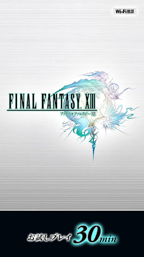 FINAL FANTASY XIII 1.7.0 Windows u7528 1