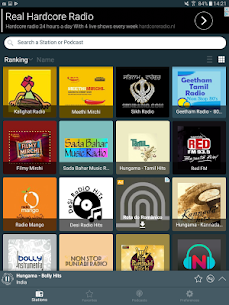 FM Radio India – all India radio stations 6