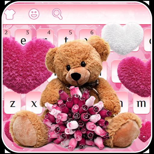 Brown Bear Keyboard