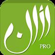 Athan Pro - Prayer Companion
