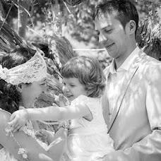 Wedding photographer Frederic Wolf (wolfphotographe). Photo of 26.08.2015