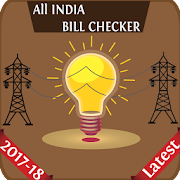 All India Electricity Bill Checker Online 2017-18