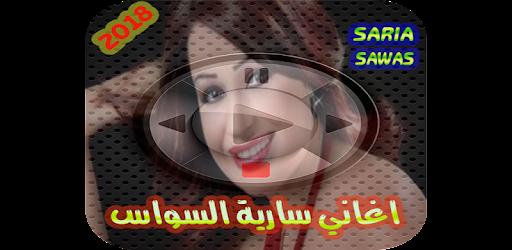 SAWAS MP3 SARYA TÉLÉCHARGER