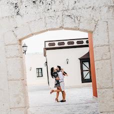 Wedding photographer Kseniya Manakova (ksumanakova). Photo of 19.04.2018