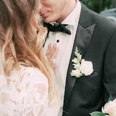 Wedding photographer Marina Bacenko (MarinaBatcenko). Photo of 09.09.2017