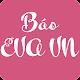 Download Eva VN - Đọc báo tin tức Eva For PC Windows and Mac