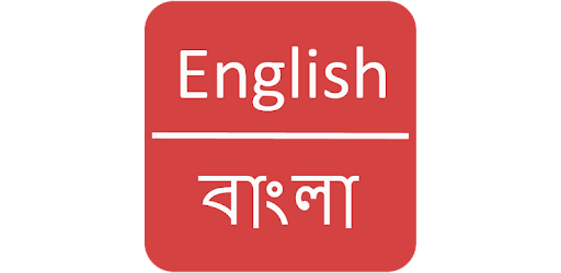 interior design meaning in bengali english dictionary