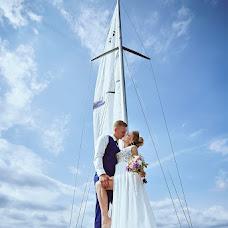 Wedding photographer Aleksandr Vitkovskiy (AlexVitkovskiy). Photo of 06.09.2017