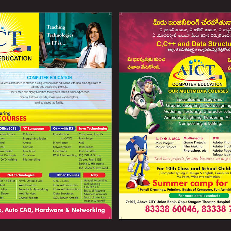 AICT Computer Education - Computer Training School in Gudur