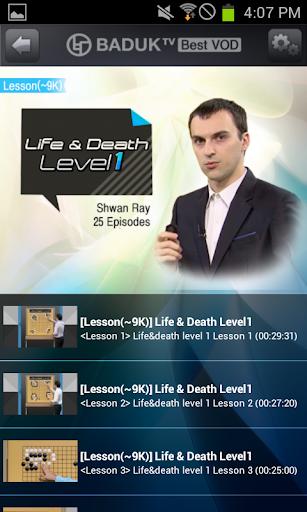 Life Death Level1