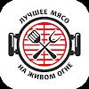 Мясо Есть & Есть Мясо | Томск