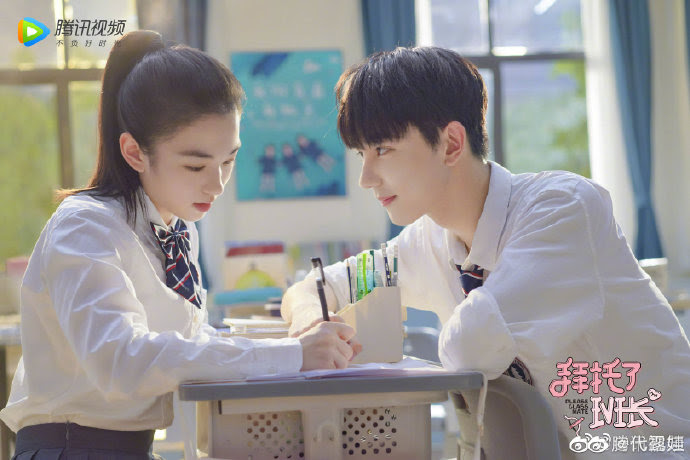 Please Class Mate China Web Drama