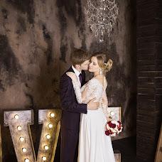 Wedding photographer Ekaterina Kochenkova (kochenkovae). Photo of 08.02.2018