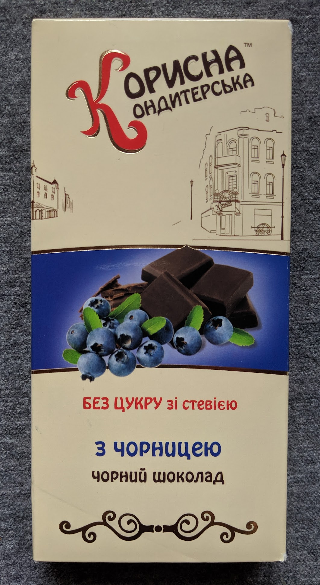66% steviasun bar