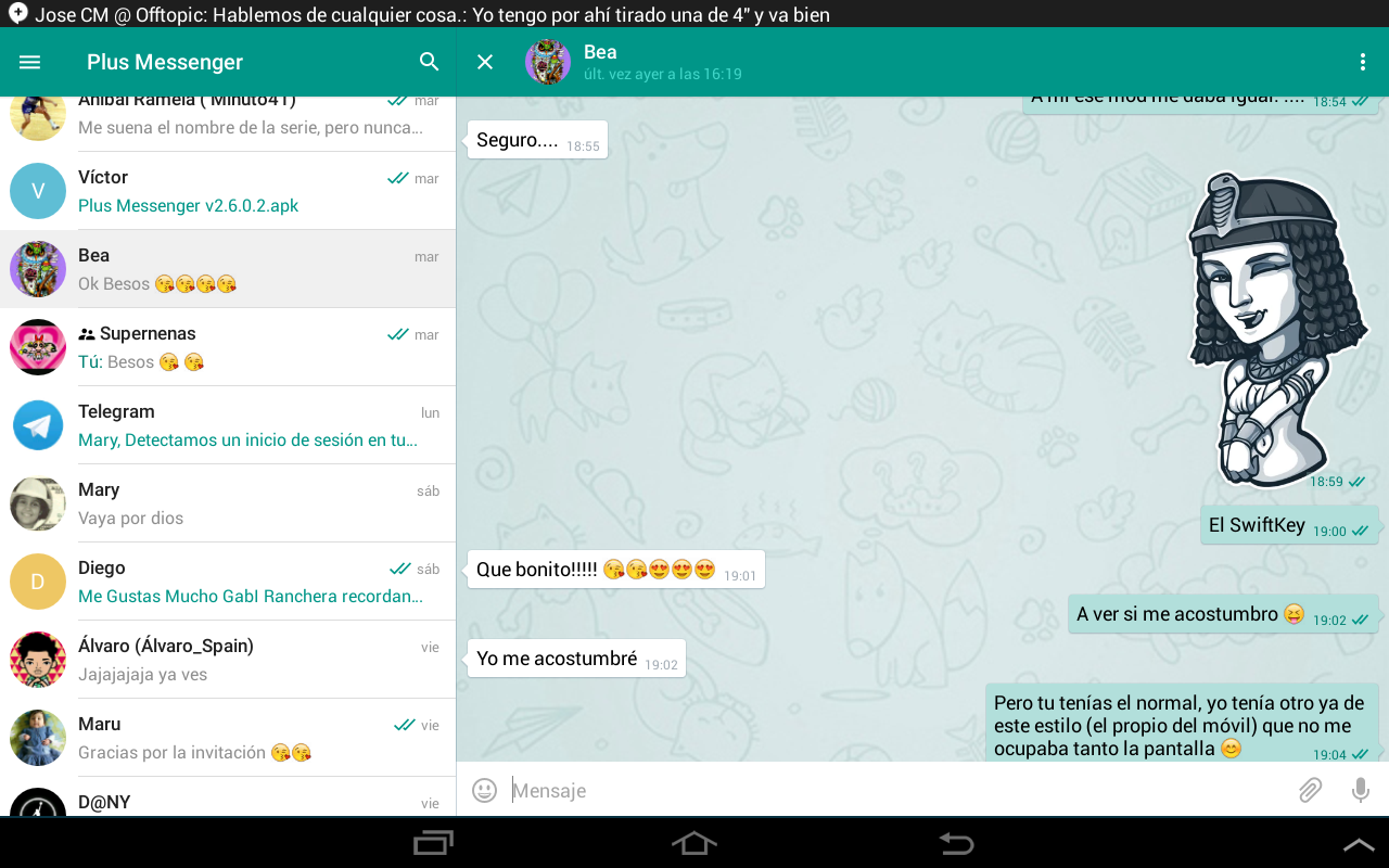 Plus Messenger- screenshot