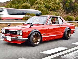 スカイライン  1972  GTのカスタム事例画像 kgc10-kaiさんの2020年02月17日10:45の投稿