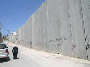 Photo: The Separation Wall at Abu Dis, Jerusalem (the western side)