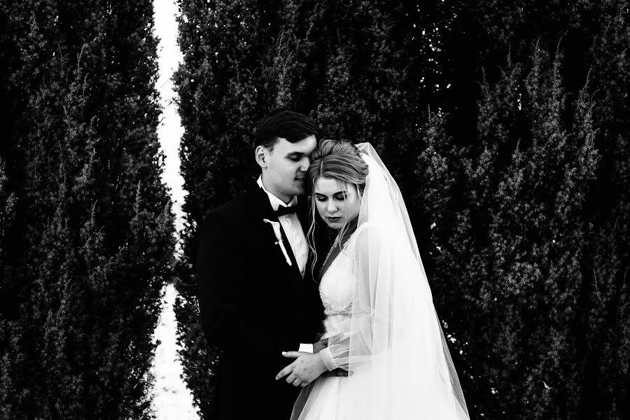 Wedding photographer Vasili Kovach (Kovach). Photo of 28.01.2020