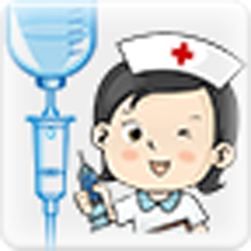 IV Therapy Helper (IVIC) 醫療 App LOGO-硬是要APP