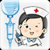 IV Drip Helper