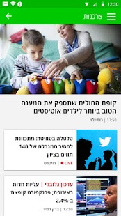 ‫TheMarker - דה מרקר‬‎- screenshot thumbnail