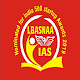 Download Lbasnaa IAS For PC Windows and Mac