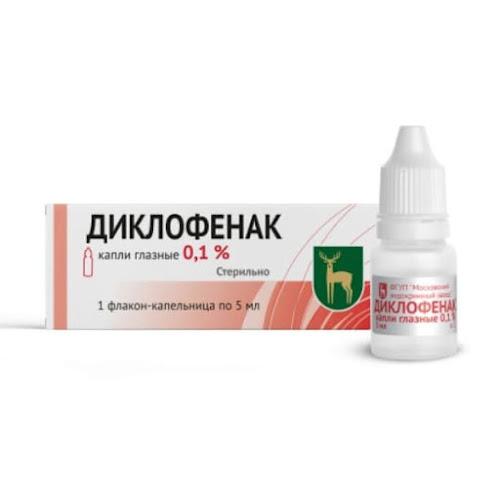 Диклофенак капли гл. 0,1% 5мл