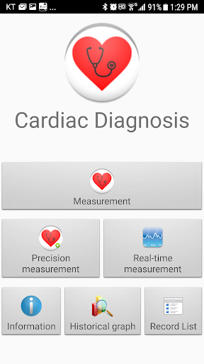 Cardiac diagnosis (heart rate, arrhythmia) screenshot for Android
