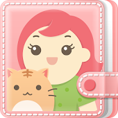 핑크다이어리 (피임 생리 배란 임신달력)