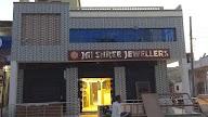 Jai Shree Jewellers photo 3