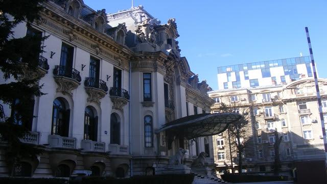 George Enescu Museum Bucharest